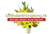 Christmas Gifts to Hong Kong